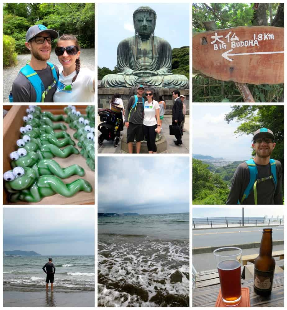 Kamakura Collage