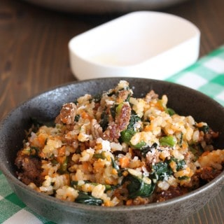 Italian Sausage Rice Bowl with Spinach and Parmesan #onepan #easy #recipe | FrugalNutrition.com