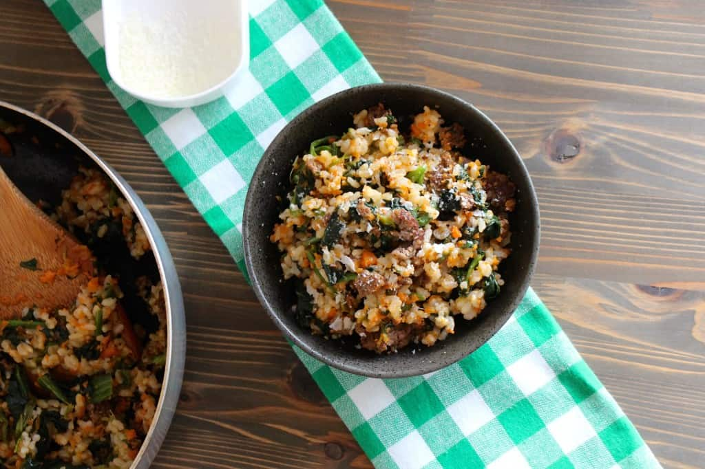 Italian Sausage Rice Bowls with Veggies & Parmesan | Frugal Nutrition